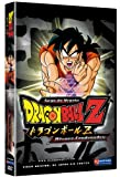 echange, troc Dragon Ball Z 6: Heroes Condenados [Import USA Zone 1]