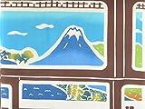 注染てぬぐい 【戸田屋商店】 「富士見湯」