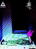 img - for The Goo Goo Dolls - Dizzy Up the Girl (Guitar Recorded Versions) book / textbook / text book