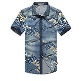 Victory Man(ビクトリー メンズ)tシャツ メンズ デニムシャツ 半袖 カジュアル プリント ウエスタンシャツ ダンガリー ウエスタンデニムシャツ 半袖シャツ 夏 ビンテージ 加工 和風 花柄