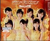 ��������(�������������)(DVD��)