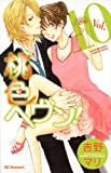 桃色ヘヴン!(10) (KC デザート)