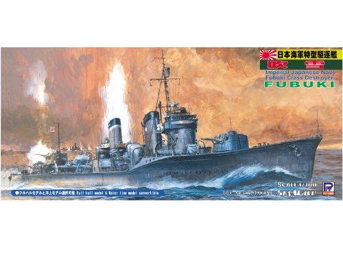 1/700 日本海軍 吹雪型 (特I型) 駆逐艦 吹雪 (W106)