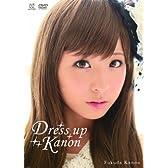 Dress up kanon [DVD]