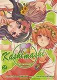 Kashimashi, Tome 2 (French Edition) (2915513619) by Satoru Akahori