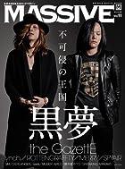 MASSIVE(マッシヴ)Vol.11(シンコー・ミュージックMOOK)