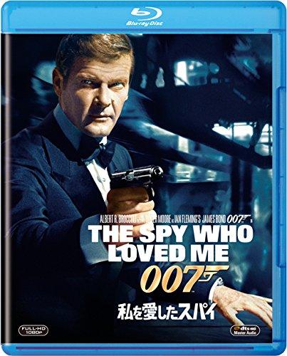 私を愛したスパイ [Blu-ray]