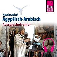 Ägyptisch-Arabisch (Reise Know-How Kauderwelsch AusspracheTrainer) Hörbuch