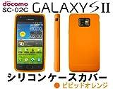 Galaxy-S�U SC-02C : シリコンケースカバー オレンジ : ギャラクシーS2 GalaxyS2 SC02C