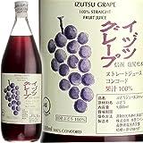 井筒ワイン イヅツグレープ ストレートジュース コンコード 果汁100% 1000ml
