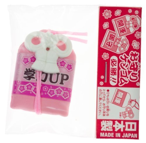 "Amélioration académique Lucky Charm ~ 1.5 ""Mini-Eraser: collection Culture japonaise Eraser série (Japanese Import)"