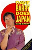 Dave Barry does Japan (0330340980) by BARRY, Dave