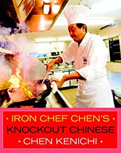 Download ebook Iron Chef Chen's Knockout Chinese