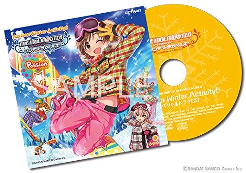 コミケ87限定 コミックマーケット87限定 アイドルマスター シンデレラガールズ スペシャルドラマCD「Passion Winter Activity!」