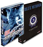 Cover art for  Aussie Action: Metal Skin and Blue Murder