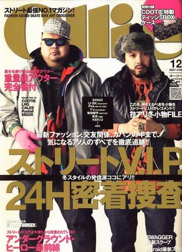 Ollie (オーリー) 2007年 12月号 [雑誌]
