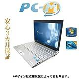 【限定】-【Office2013搭載】TOSHIBA dynabook SS RX2L SL 140E/超爆速 Core 2 Duo 1.4GHz/2GB/160GB/win7 32Bit/画面12.1インチ液晶/wifi/win7 COAシール