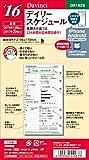 レイメイ藤井 ダヴィンチ デイリー 手帳用リフィル 2016 12月始まり 聖書 DR1629