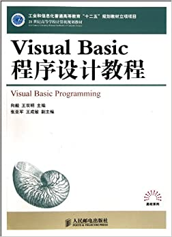 visual basic coursework This is a complete course in visual basic programming it is provided totally free of charge, including an online textbook and study guide.