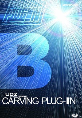 CARVING PLUG-IN BLUE [DVD](cvsb1580)