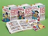 教科書にでてくる学研まんが人物日本史」(全21巻)