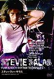 STEVIE SARAS スティービー・サラス FUNK&ROCK RHYTHMTECHNIQUES [DVD] / スティービーサラス (出演)