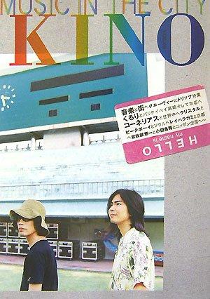 KINO VOL.6 (6)