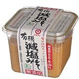 有機減塩みそ 500g 内モンゴル産原料(大豆・米・塩)100%使用