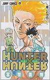 ハンター×ハンター (No.7) (ジャンプ・コミックス)