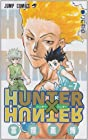 HUNTER×HUNTER 第7巻 1999-12発売