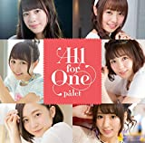 All for One♪palet