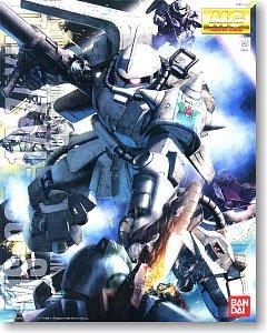 Gundam MS-06R-1A Zaku II Shin Matsunaga Custom Ver 2.0 MG 1/100 Scale