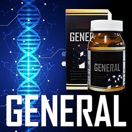 発売時非常識と非難された程の…究極化学成分ホルモンの分泌に不可欠なアミノ酸を配合