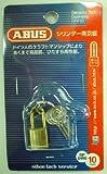ABUS シリンダー南京錠 BP84MB 10mm ABUSBP84MB-10