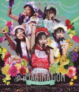 女祭り2012-Girl's Imagination- [Blu-ray]