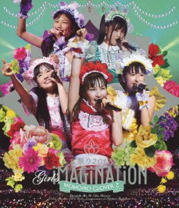 女祭り2012-Girl's Imagination- [Blu-ray]