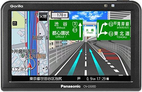 パナソニック(Panasonic) ゴリラ 5インチポータブルナビ CN-G500D