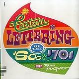 Custom Lettering of the 60s & 70s
