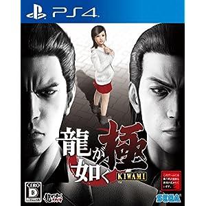 龍が如く 極 【予約特典】PS4版『龍が如く6 (仮称) 』先行体験版DLC同梱