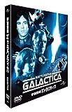 宇宙空母ギャラクティカコンプリート バリューパック [DVD]