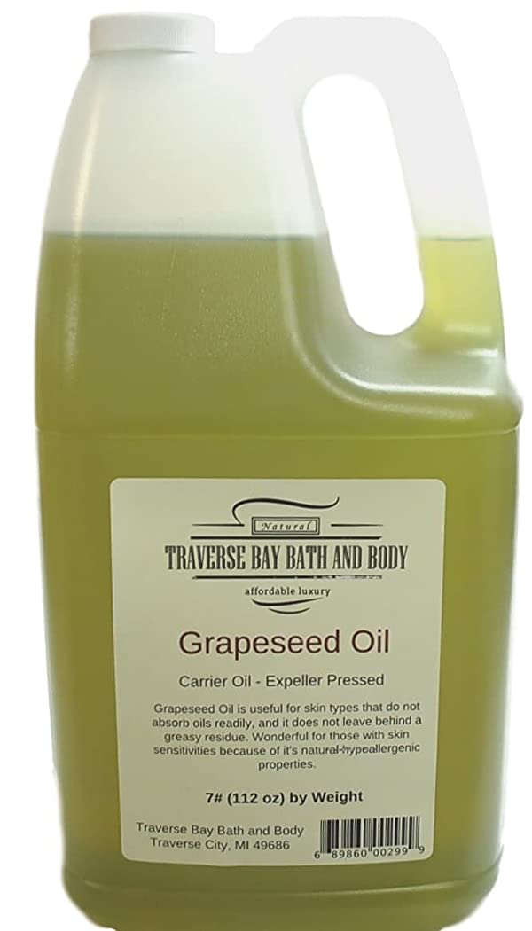 GRAPESEED OIL. Soap making supplies. 7 pound Gallon. Cold pressed.