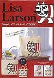 Lisa Larson 2WAYビッグショルダーバッグBOOK (バラエティ)