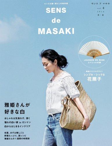 集英社ムック SENS de  MASAKI vol,4