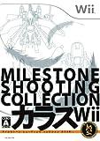 ���饹Wii