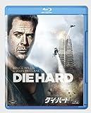 ダイ・ハード (期間限定生産スペシャルパッケージ) [Blu-ray]