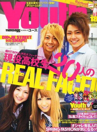 men's egg Youth 2011年5月号 大きい表紙画像