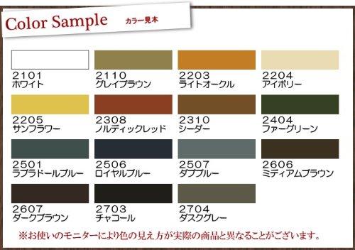 日本オスモ オスモカラー カントリーカラー #2101ホワイト 0.75L [着色ツヤ消し]