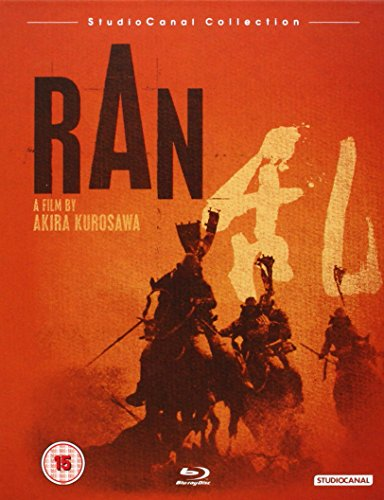 Ran [Blu-ray] [Import]