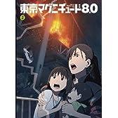 東京マグニチュード8.0 (初回限定生産版) 第2巻 [DVD]