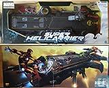 San Diego Comic Con EXCLUSIVE Hasbro S.H.I.EL.D Helicarrier ミニカー ミニチュア 模型 プレイセット自動車 ダイキャスト (並行輸入)